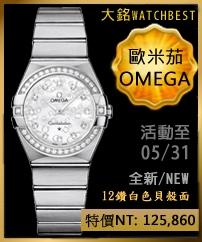 omega 123.15.27.60.55.005