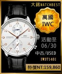 IWC371401